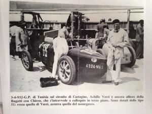 1932 Gp of Tunisia